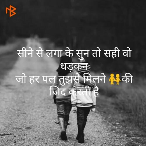 Post by Devesh Mishra on 22-Sep-2019 10:09am