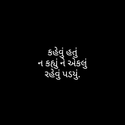 Quotes, Poems and Stories by vipul parmar
