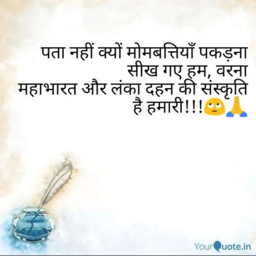 Post by Nilay on 22-Sep-2019 07:18pm