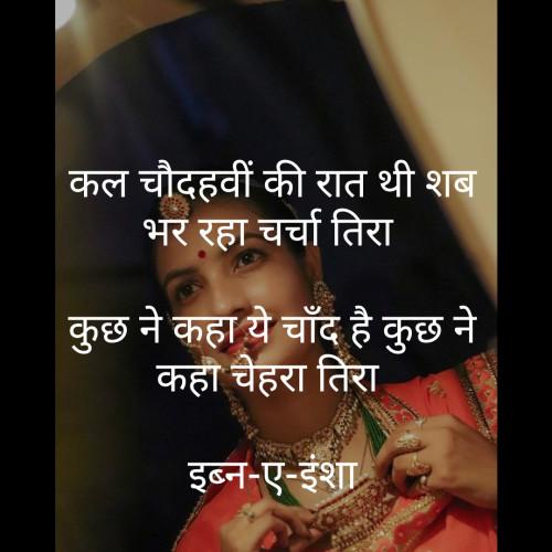 Post by Jiten Gadhavi on 22-Sep-2019 09:09pm