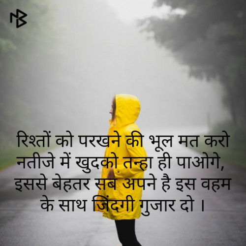 Post by Apexa Desai on 22-Sep-2019 09:10pm