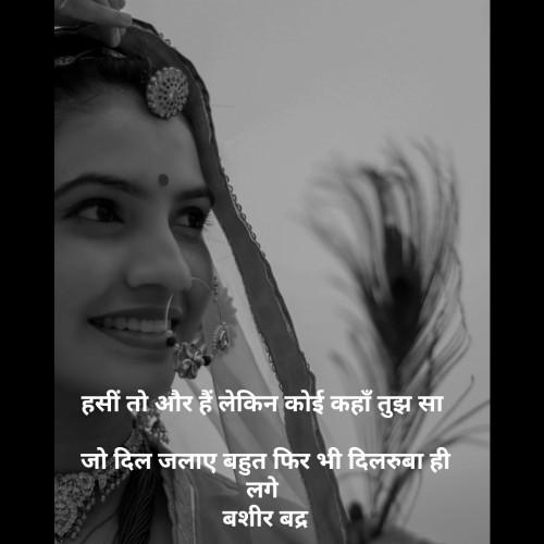 Post by Jiten Gadhavi on 22-Sep-2019 09:14pm
