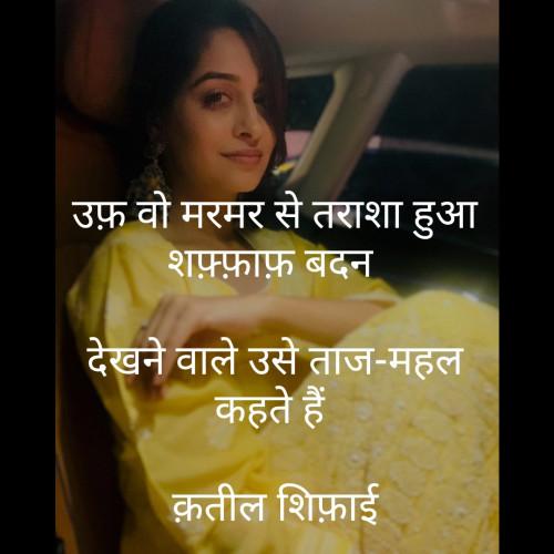 Post by Jiten Gadhavi on 22-Sep-2019 09:24pm