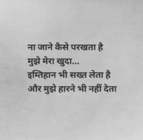 Post by Happy on 22-Sep-2019 09:54pm