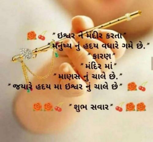 Post by Mehul Kumar on 23-Sep-2019 04:33am
