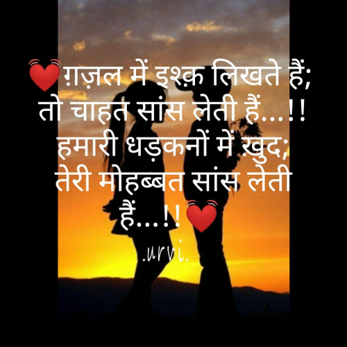 Post by Urvi on 23-Sep-2019 06:39am