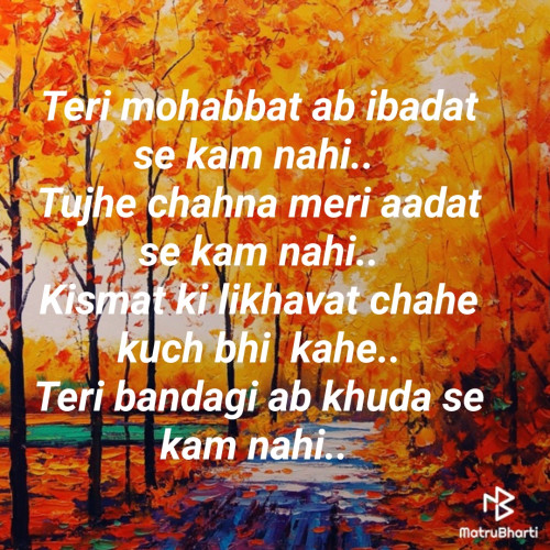 Post by Tanvi... Who Loves To Write.. on 23-Sep-2019 07:47am