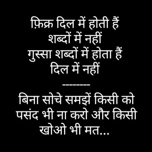 Post by Deepak Bundela Moulik on 23-Sep-2019 08:03am
