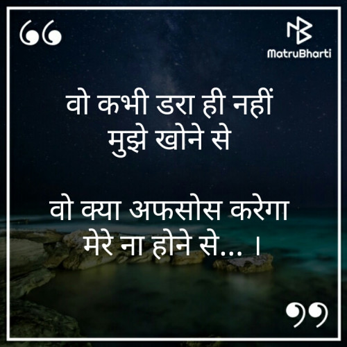 Post by Shweta Parmar on 23-Sep-2019 08:57am