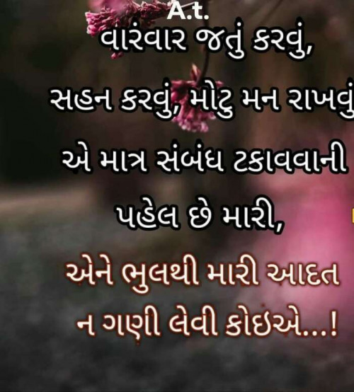 Gujarati Quotes status by heenamehta on 23-Sep-2019 09:34am   Matrubharti