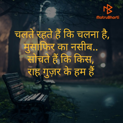 Post by Sarvesh Saxena on 23-Sep-2019 10:15am