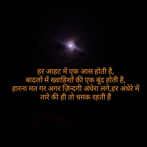 Post by Abhishek Desai on 23-Sep-2019 12:20pm
