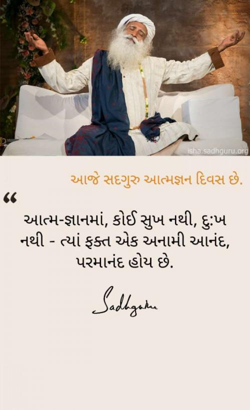 Post by Kishan Suryavanshi KS on 23-Sep-2019 12:32pm