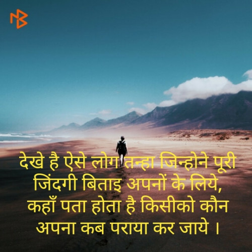 Post by Apexa Desai on 23-Sep-2019 12:37pm