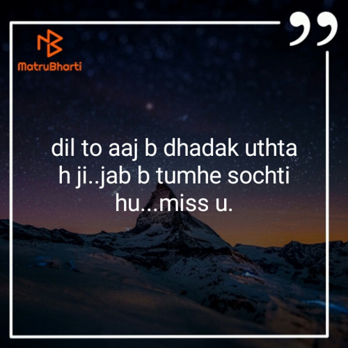 Post by Neha on 23-Sep-2019 01:11pm