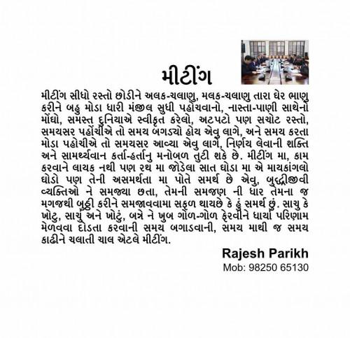 Post by Rajesh parikh on 23-Sep-2019 01:38pm