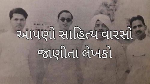 Gujarati Motivational status by Kantilal M Sharma on 23-Sep-2019 02:27:50pm | Matrubharti