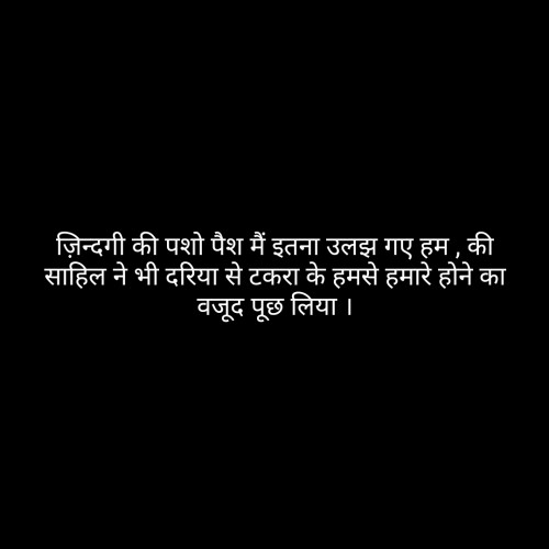 Post by short sweet on 23-Sep-2019 07:59pm