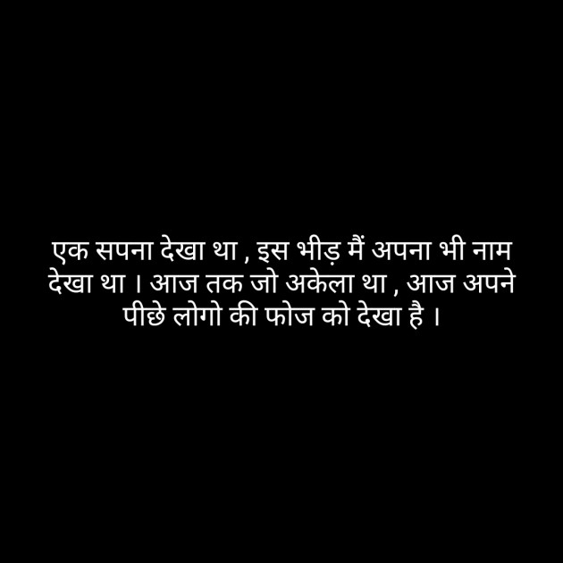 Post by short sweet on 23-Sep-2019 09:05pm
