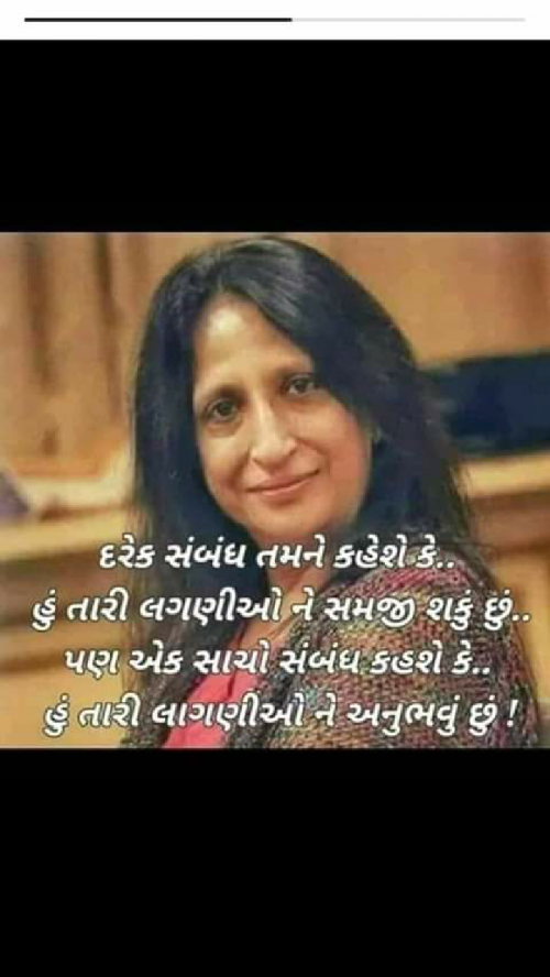 Gujarati Microfiction status by Aarti on 23-Sep-2019 09:30pm | Matrubharti