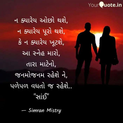 Post by SIMRAN.... on 24-Sep-2019 06:49am