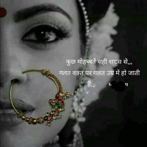 Post by Bhavna Parmar on 24-Sep-2019 07:16am