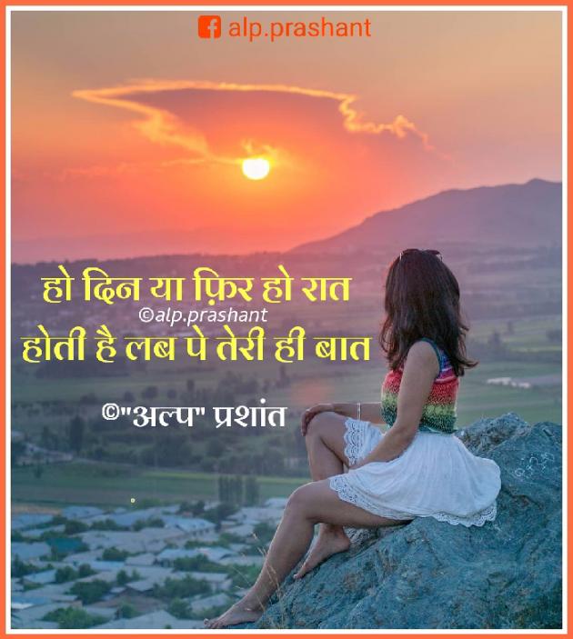 Post by Prashant Panchal on 24-Sep-2019 11:44am