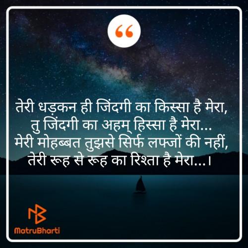 Post by Radhika Kandoriya on 24-Sep-2019 11:56am