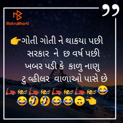 Post by BHAVIN PARMAR on 24-Sep-2019 03:27pm