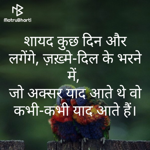 Post by Sajju Khan on 24-Sep-2019 11:28pm