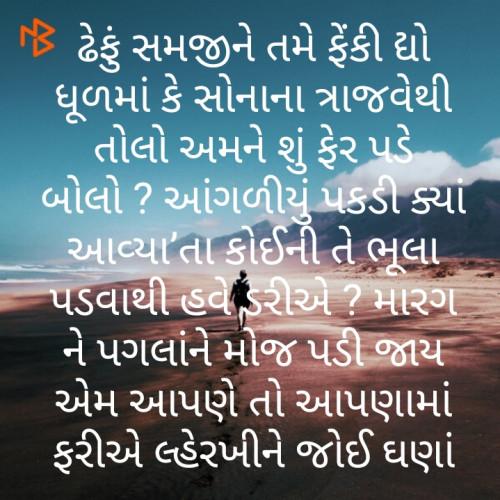 Rajesh Purohit मातृभारती पर एक पाठक के रूप में है | मातृभारती