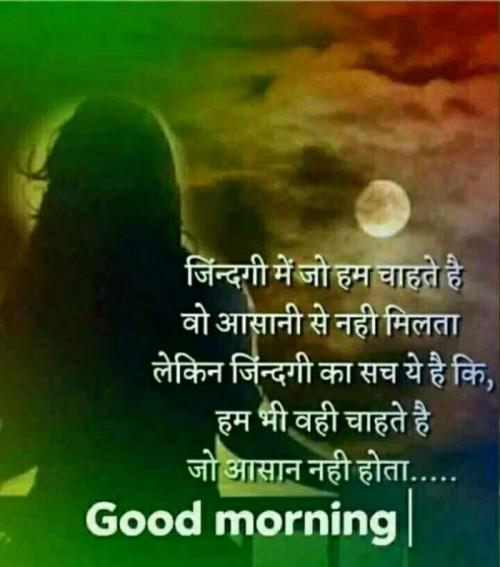 Post by puja Shrivastav on 26-Sep-2019 10:30am