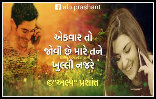 #september2019Status in Hindi, Gujarati, Marathi | Matrubharti
