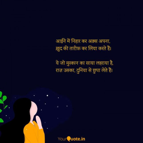 Post by Umesh Donga on 26-Sep-2019 12:30pm