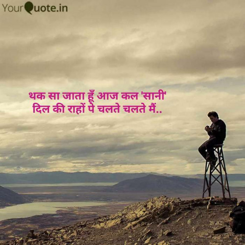 Post by Umesh Donga on 26-Sep-2019 12:31pm