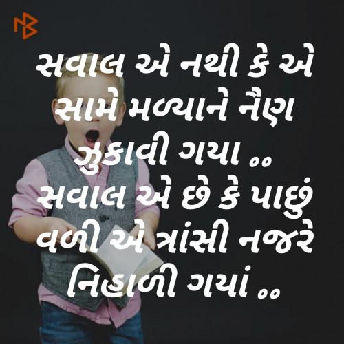 Post by jagrut Patel on 26-Sep-2019 01:03pm