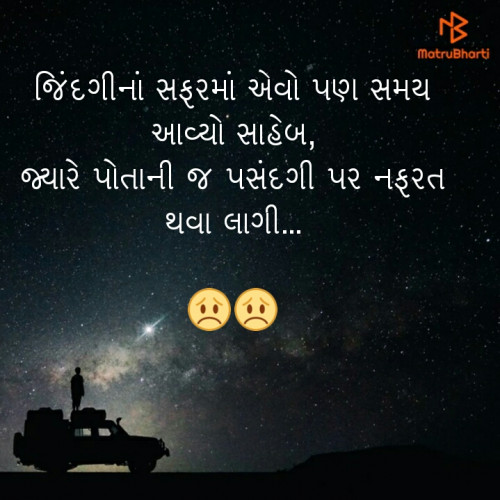 Post by Ajju on 26-Sep-2019 03:00pm