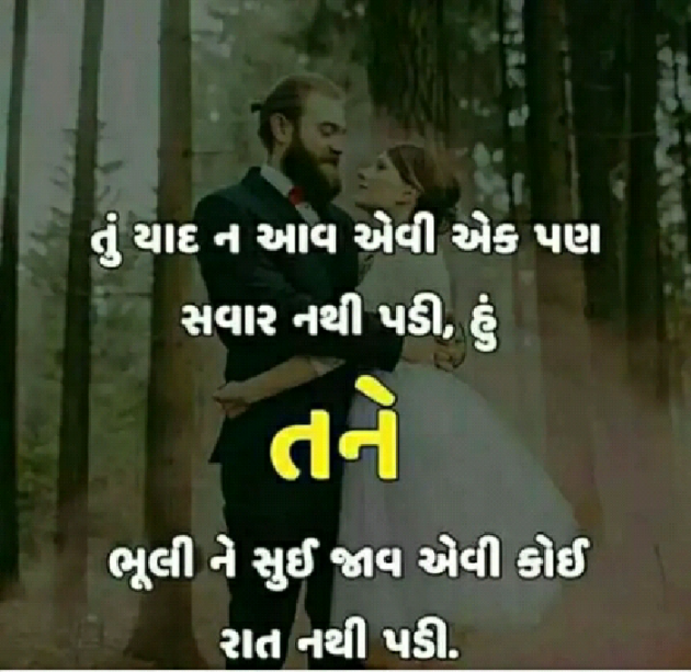 Post by Aarti on 26-Sep-2019 06:03pm