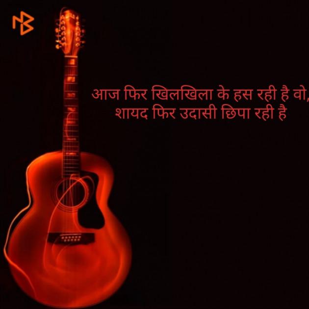 Post by Arjun Rajput on 26-Sep-2019 07:07pm