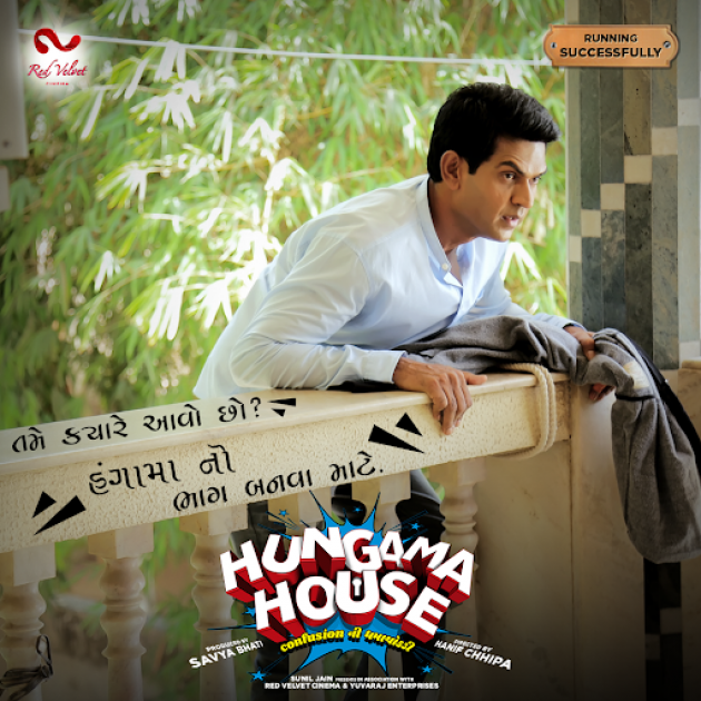 Post by Hungama House on 04-Oct-2019 05:00pm