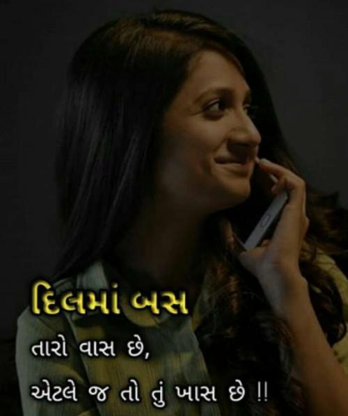 Post by Sondagar Devanshi on 26-Sep-2019 09:16pm