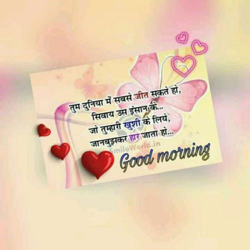 Post by puja Shrivastav on 27-Sep-2019 06:54am