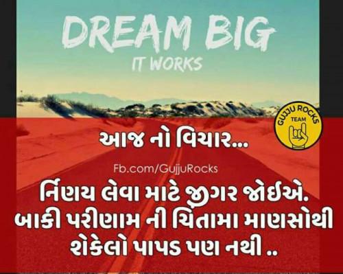 Post by Devendra Chaudhari on 27-Sep-2019 08:47am