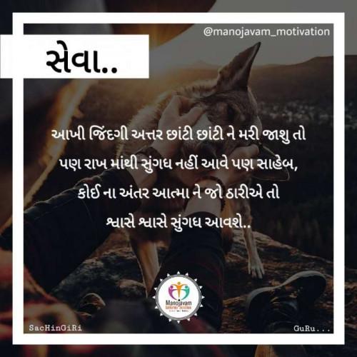 Post by Manojavam Motivation on 27-Sep-2019 09:22am