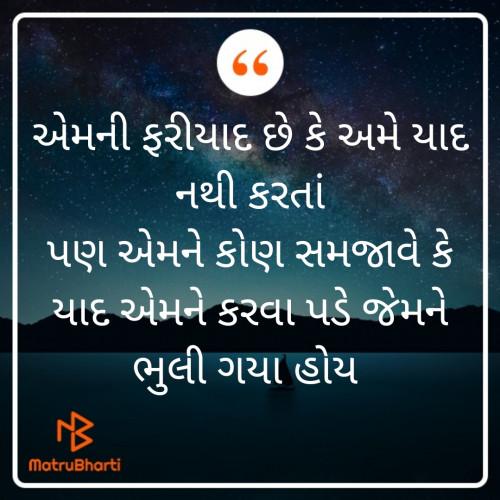 Post by Bhatt Pratik on 27-Sep-2019 04:49pm