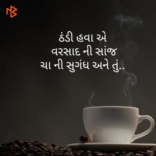 ગુજરાતી શુભ સાંજ | ગુજરાતી સોશલ નેટવર્ક । માતૃભારતી