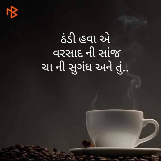 Post by Dhara on 27-Sep-2019 05:58pm