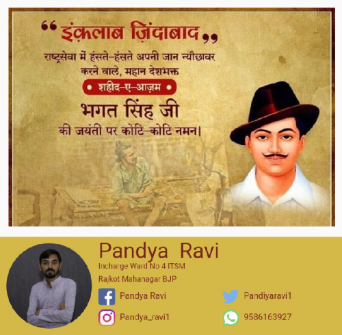 Quotes, Poems and Stories by Pandya Ravi