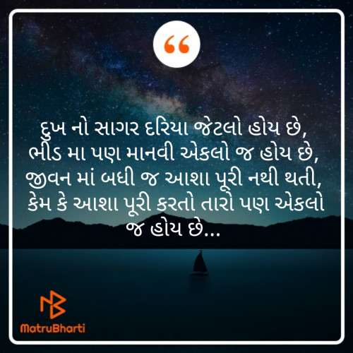 Post by Radhika Kandoriya on 28-Sep-2019 10:26am