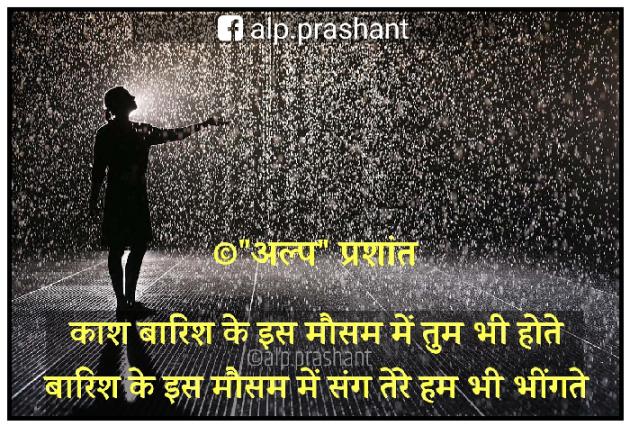 Post by Prashant Panchal on 28-Sep-2019 11:26am